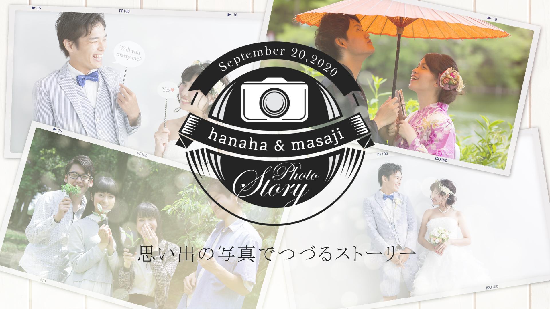 DIY-photostory-2pack